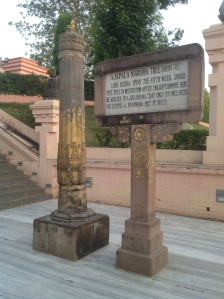 Izzapala Pillar