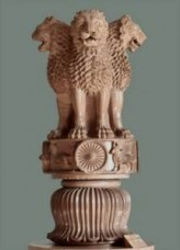Sarnath_Lion_Capital_of_Ashoka-215x300